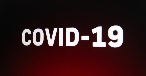 COVID-19 : 12 nouveaux cas confirmés en Beauce